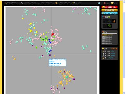 ブラウザ三国志-マップ拡張ツール
