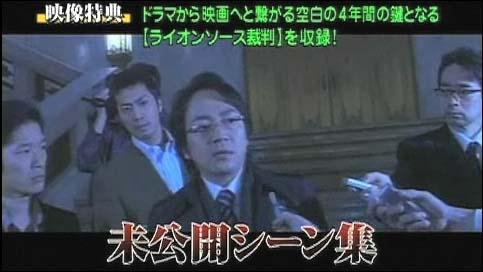 映画「ハゲタカ」DVD用01