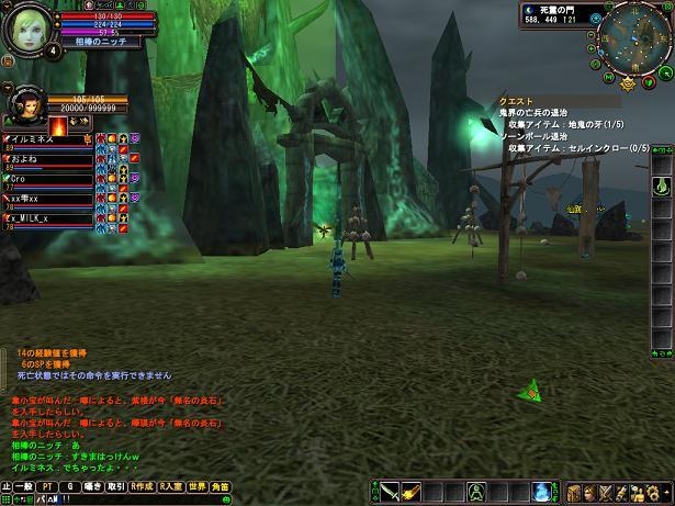 2010-05-01 01-01-01