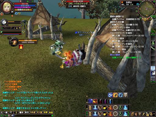 2010-05-10 22-41-28