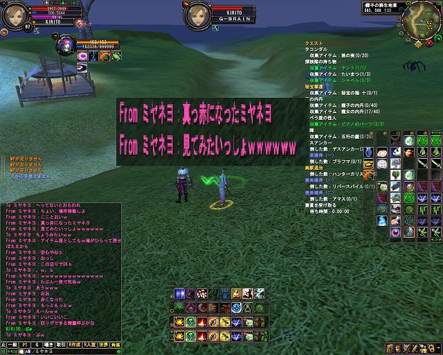2010-08-17 01-32-23
