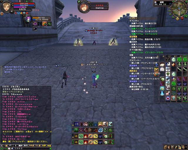 2010-08-17 01-51-40