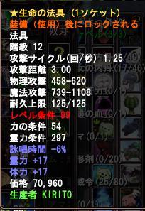 2010-09-13 15-12-19