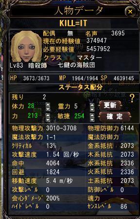 2010-10-01 18-01-24