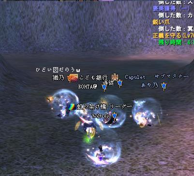 2010-12-04 16-57-12