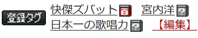 nihonichi.jpg