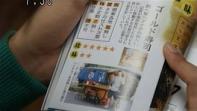 shi4003.jpg