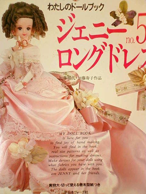 22cm_dress_d.jpg
