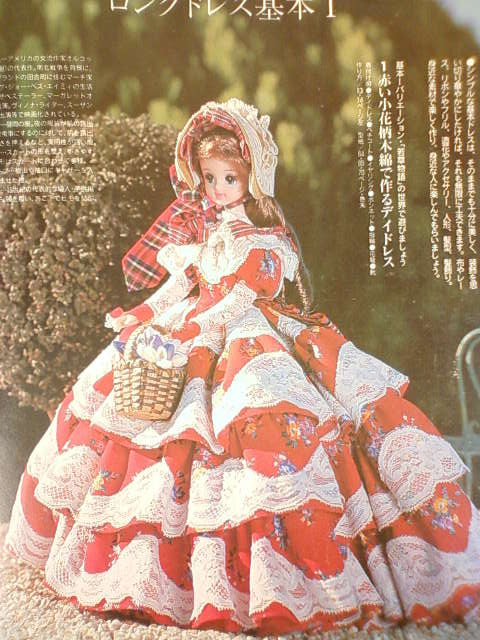22cm_dress_e.jpg
