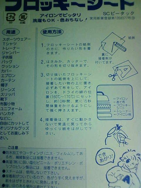 akira_c.jpg