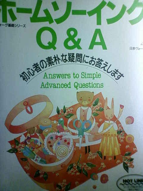 book_a.jpg