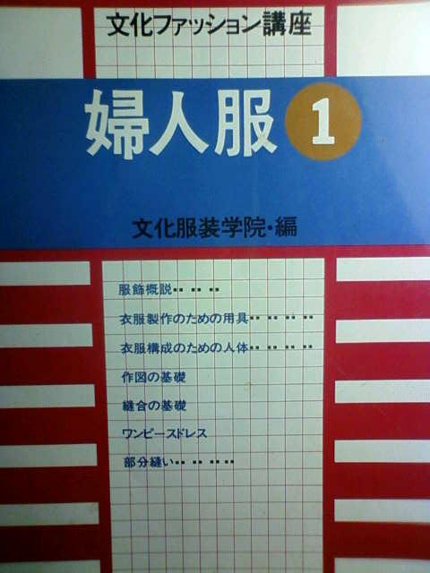 book_d.jpg