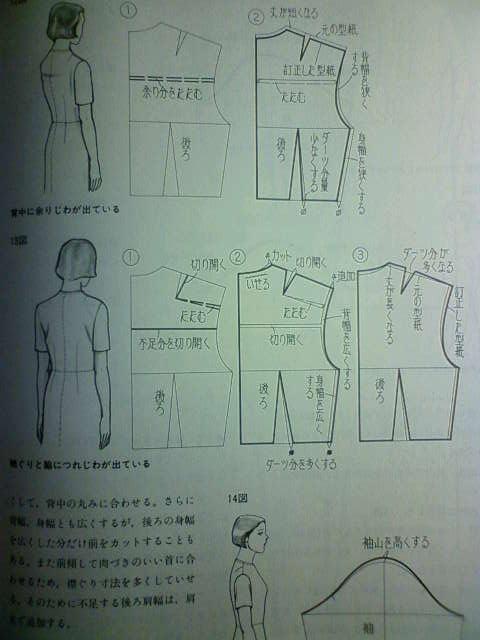 book_e.jpg
