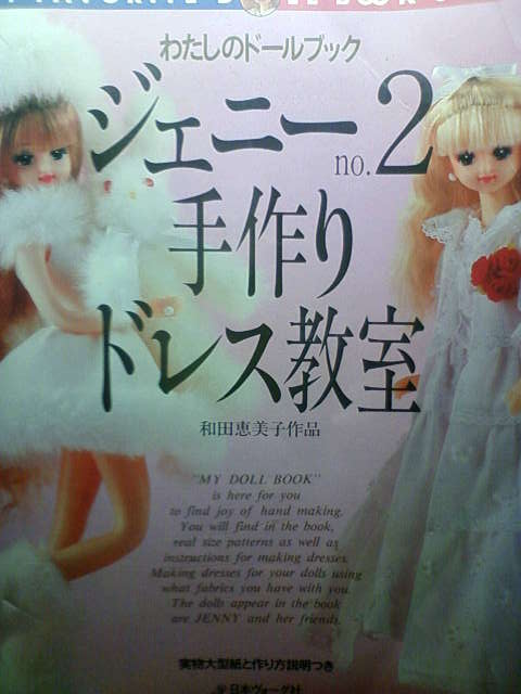 book_g.jpg