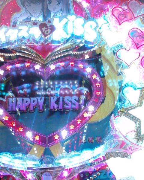 HAPPY KISS