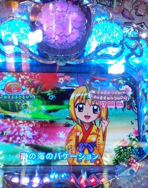 ラブ☆ダッシュ中 桜ライト