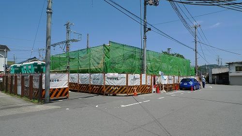 20100530 01