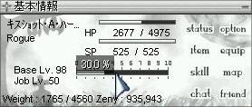 20100131 98-30
