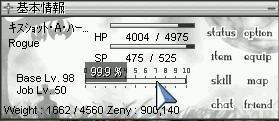 20100303 99-9