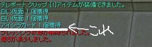 アイシラc1