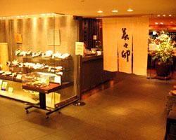 美々卯 阪神店