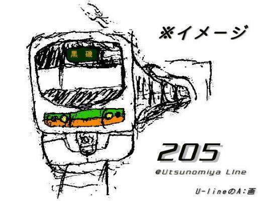 CCF20110714_00002.jpg