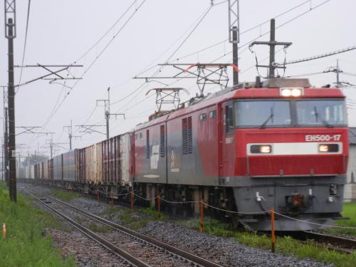 DSCN0220.jpg
