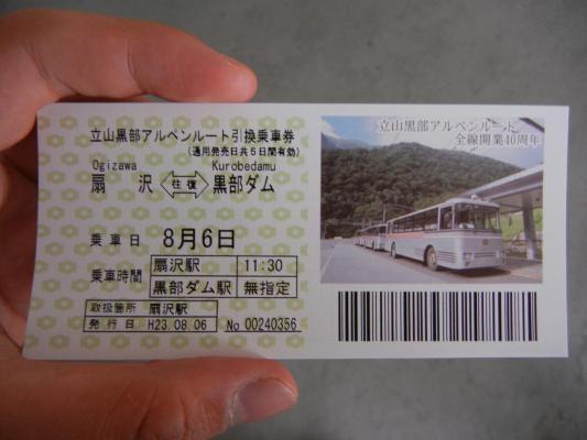 DSCN0508.jpg
