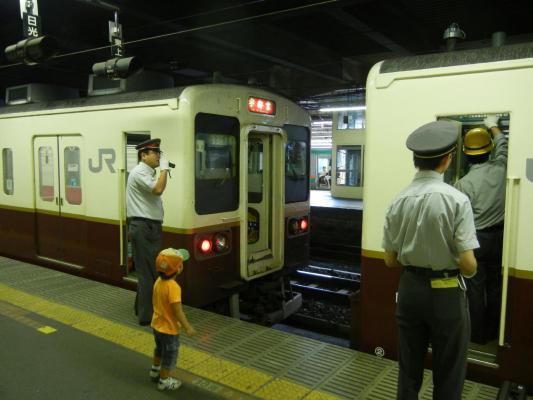 DSCN1044.jpg