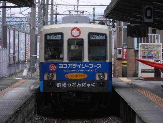 DSCN1363.jpg