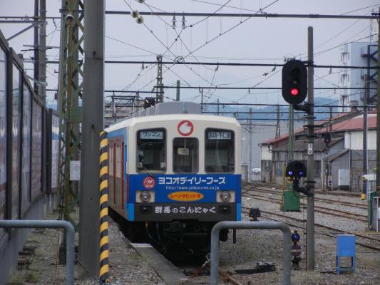 DSCN1378.jpg