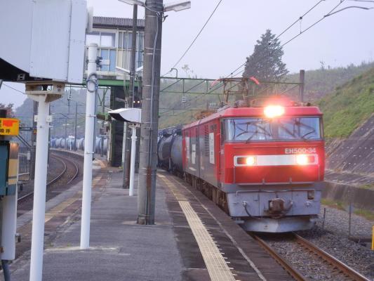 DSCN1895.jpg
