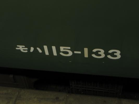 IMGP2232.jpg