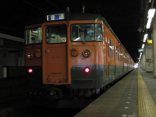 IMGP2238.jpg