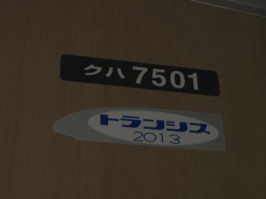 IMGP4303.jpg