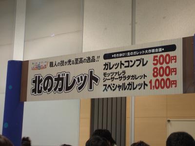 20100904191134.jpg
