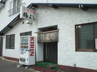 20101011213946.jpg