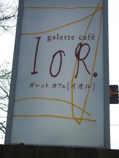 20101023104210.jpg