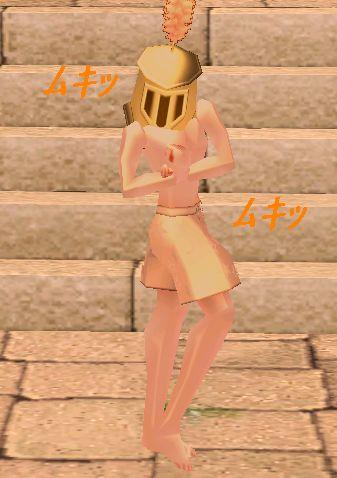 mabinogi 117