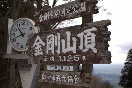 20091231-7.jpg