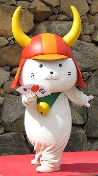 200px-Hikonyan01.jpg