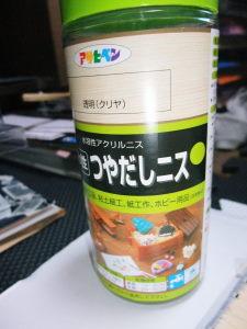 DSCF3461.jpg
