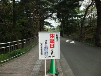DSCF3685.jpg