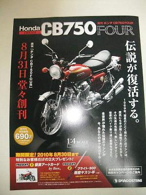 DSCF4161.jpg
