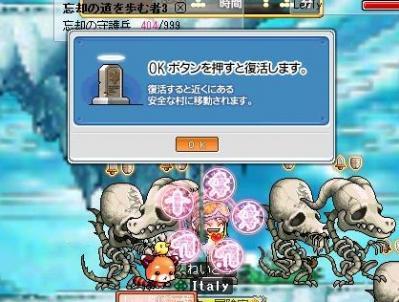 Maple100520_020012.jpg