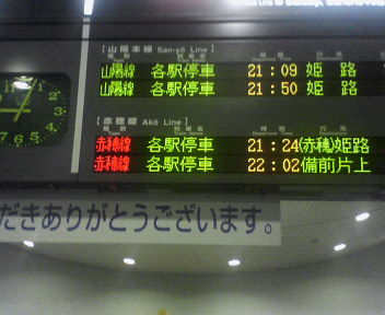 201003202103000.jpg