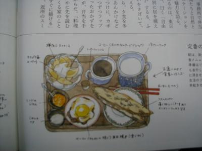 100215-3.jpg
