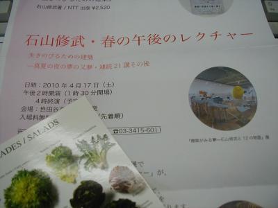 100422-1.jpg