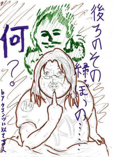 img118_convert_20100815010114.jpg