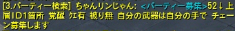 2011050811.png